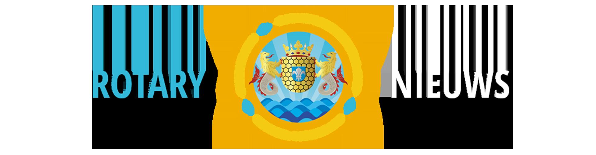 Nieuws, News, Lokaal nieuws, nieuws Lelystad, Rotary nieuws, Rotary NewsRotary, Rotary Lelystad, Rotary club Lelystad, Lelystad, District 1590, Rotary International